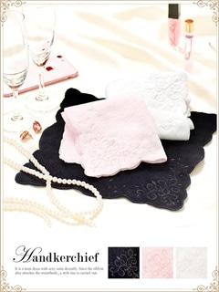 刺繍入りスカラップ型ふんわりタオルハンカチ