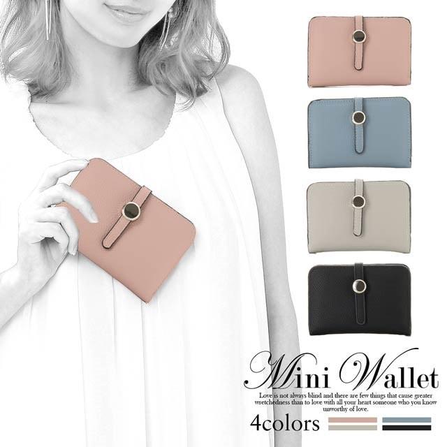 [全4色]合皮ワンカラー財布
