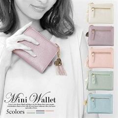 [全5色]フリンジ付きメタリック二つ折り財布