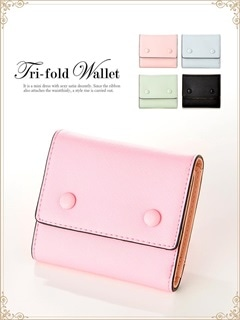 [全5色]ボタン式コンパクト二つ折り財布