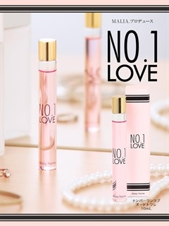 【dazzy home】No.1 LOVE オードトワレ10mL