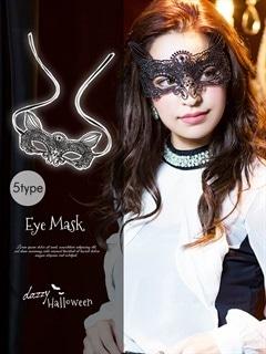 [コスプレ]ブラックアイマスク全5種類[ハロウィン]