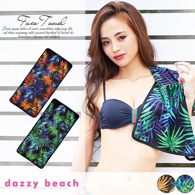 [dazzyオリジナルプリント][全2色]リーフ柄フェイスタオル【dazzy beach/2021夏小物】