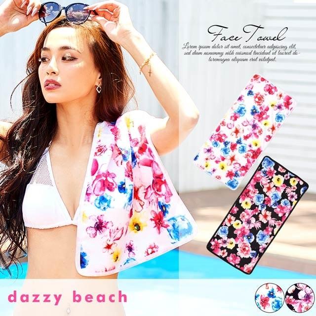 [dazzyオリジナルプリント][全2色]水彩カラフルフラワー柄フェイスタオル【dazzy beach】