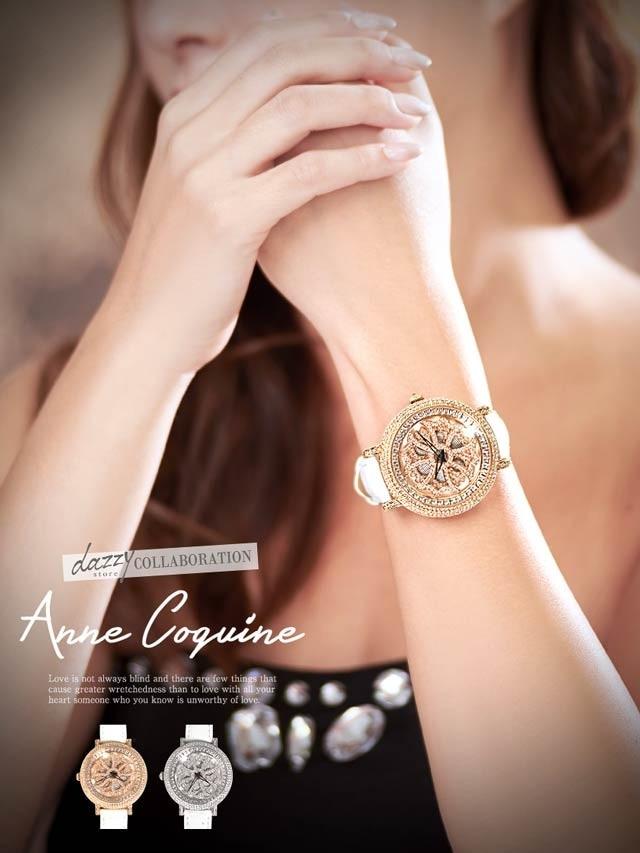 [全2色]Anne Coquine-アンコキーヌ-×dazzyコラボウォッチ[送料無料](ホワイト)