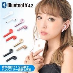 [全5色]Bluetoothワイヤレスイヤホン