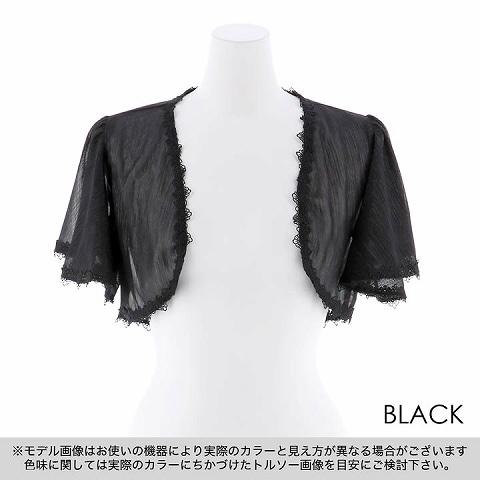 [全2色][SMサイズ]ケミカルフラワーレース付きラメシフォンボレロ[2サイズ展開][natsu](ブラック-S)