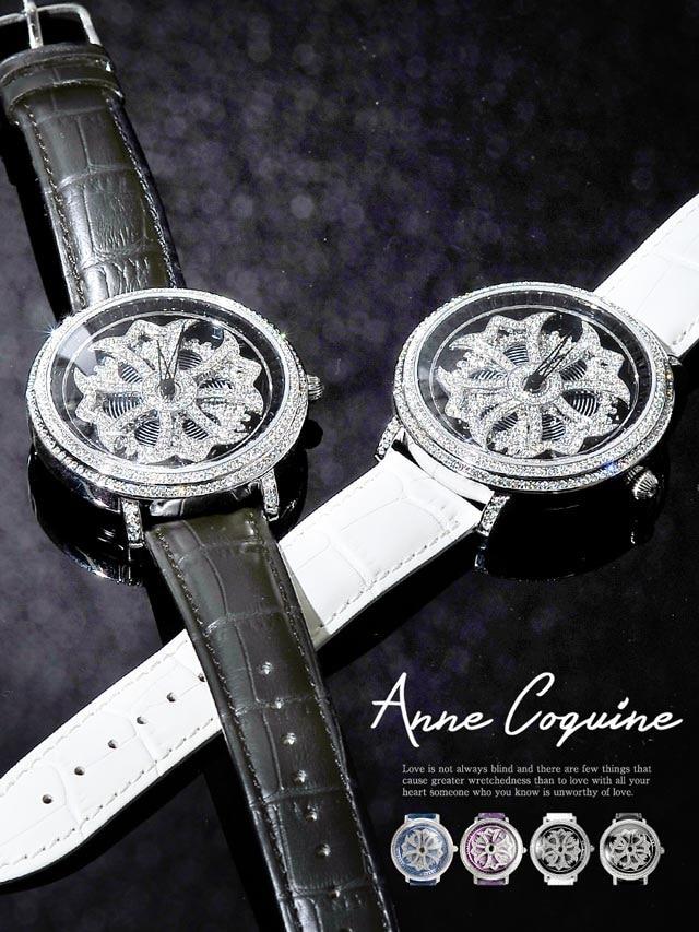 [全2種]Anne Coquine-アンコキーヌ- ぐるぐる時計リュクスデザインビッグフェイスウォッチ[送料無料]