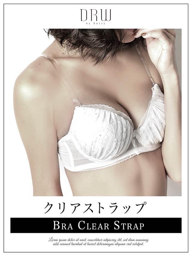 11/19再販!クリアブラストラップ単品