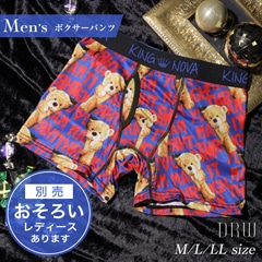 9/15新作!キュートベアー男性用ボクサーパンツ