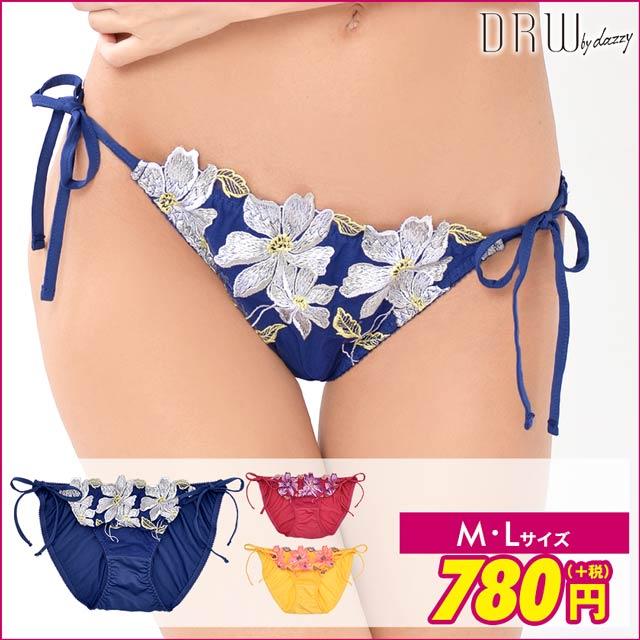 【LOVISTY】大輪Flower刺繍サイド紐フルバックショーツ単品