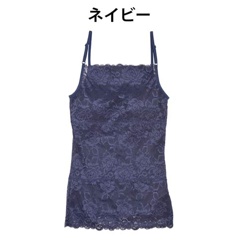 カップ付きウエスト引き締め花柄レースキャミソール単品/補正下着(ネイビー-M)