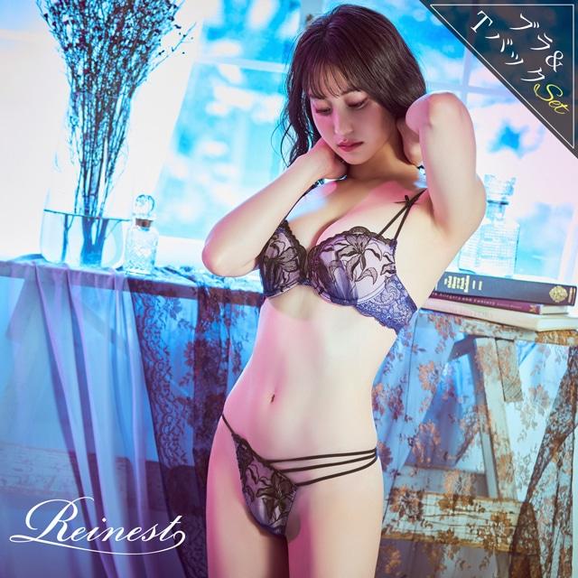 永尾まりや着用【Reinest】ボタニカルリリーフラワーブラジャー&バック透けTバックショーツ