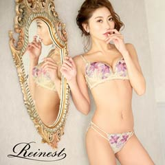 【Reinest】グランデアマリリス刺繍ブラジャー&フルバックショーツ