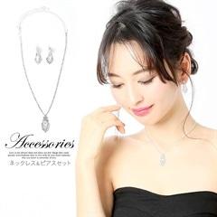 5/3UPアーモンド形ビジューアクセサリーセット