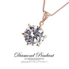 大粒CZ&ダイヤモンドペンダント