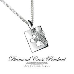 ダイヤモンドダブルクロスペンダント