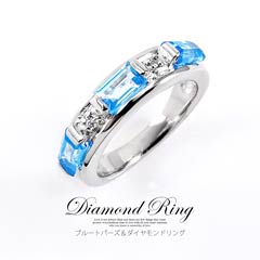 ブルートパーズ&ダイヤモンドリング