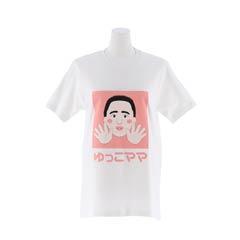 ゆっこママTシャツ ホワイト
