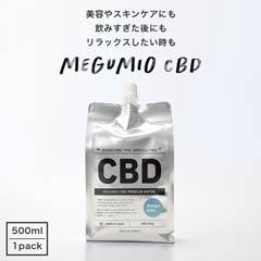 【飲む高純度CBD】リラックスウォーター メグミオCBD[1本/500ml]