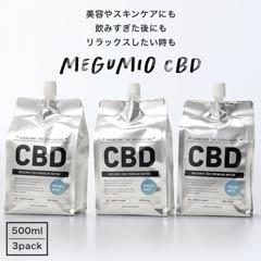 【飲む高純度CBD】メグミオCBD[3本セット/500ml][送料無料]