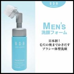 【Men'sギフト】U&A 洗顔フォーム