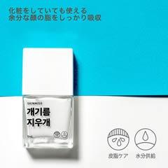 1/19再販!SKINMISO Oil Eraser オイルイレイザー