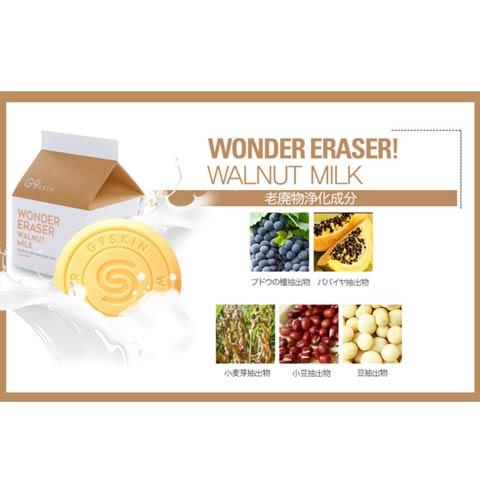 G9SKIN Wonder Eraser ワンダーイレーザ(Walnut)