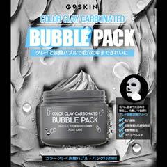 G9SKIN ColorClayCarbonatedBubblePack カラークレイ炭酸バブルパック