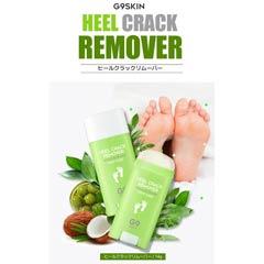 G9SKIN Heel Crack Remover ヒールクラックリムーバー