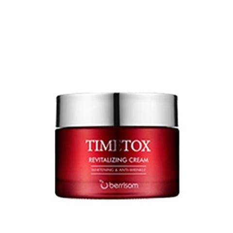 Berrisom TIMETOX Revitalizing Cream タイムトックスリパイタルライジングクリーム(A)
