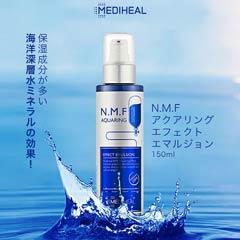 2/26UP【MEDIHEAL】メディヒール N.M.F アクアリング エフェクト エマルジョン