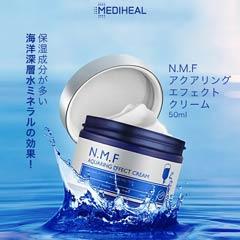 2/26UP【MEDIHEAL】メディヒール N.M.F アクアリング エフェクト クリーム