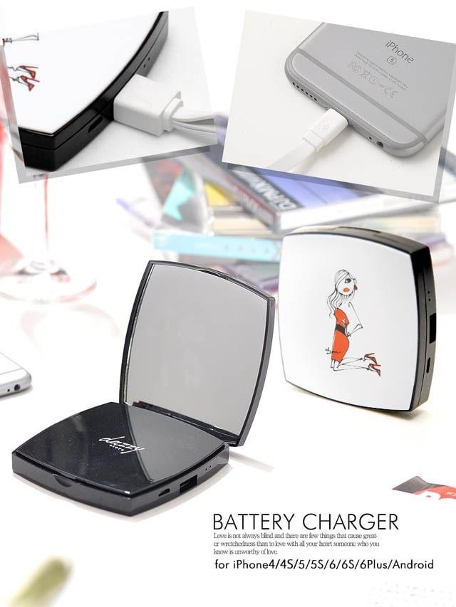 dazzystoreオリジナルミラー付きモバイルバッテリー