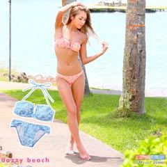 ウォーターサーフェイスビキニ/水着[dazzy beach]