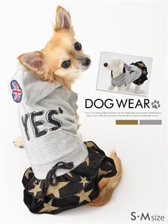[犬服]ユニオンジャックワッペン付きロゴパーカーワンピース[S/M]