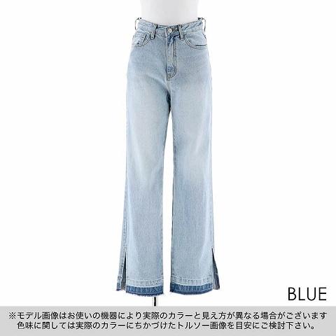 [81+dsn][SMLサイズ]ボーイフレンドスリットロングデニムパンツ[3サイズ展開](ブルー-S)