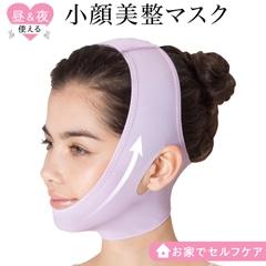 5/12UP 小顔美整マスク