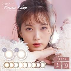 3/6UP【1DAY/ワンデー/度あり・なし/UVカット】Viewm/1箱10枚入り