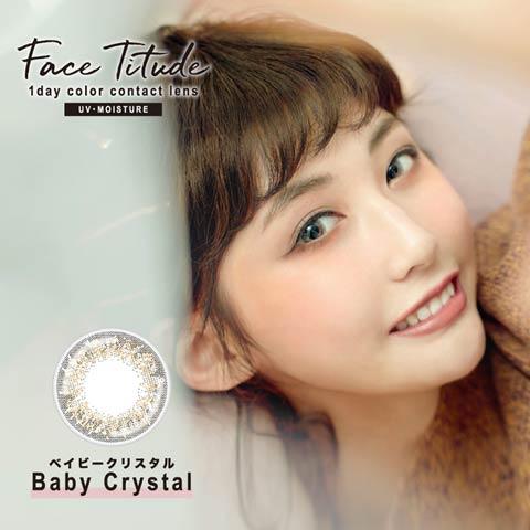 Face Titude フェイスティチュード / カラコン 【1day/度あり・なし/14.2mm】(ベイビークリスタル-0.00)
