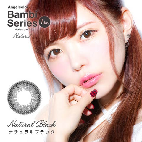 益若つばさプロデュース BambiSeries Natural バンビシリーズ ナチュラル / カラコン 【1day/度あり・なし/14.2mm】(ナチュラルブラック-0.00)