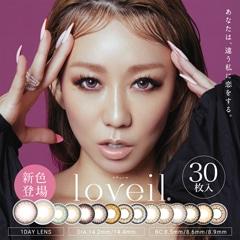 3/6UP【1DAY/ワンデー/度あり・なし】loveil アクアリッチ/1箱30枚入り