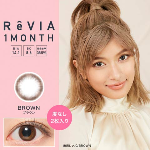 ローライメージモデル ReVIA CIRCLE レヴィア サークル / カラコン 【1month/度なし/14.1mm】(ブラウン-0.00)