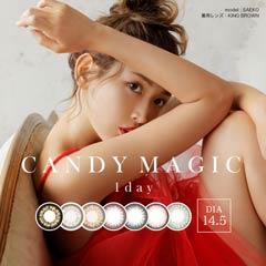 紗栄子イメージモデル candymagic キャンディーマジック / カラコン 【1day/度あり・なし/14.5mm】