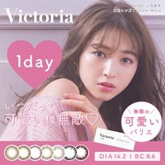 3/13UP【1DAY/ワンデー/度あり・なし/14.2mm】Victoria by candymagic ヴィクトリアバイキャンディーマジックワンデー/カラコン/1箱10枚入り