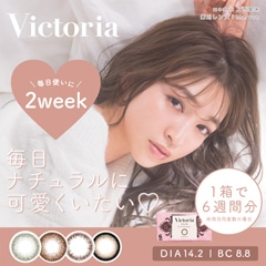 【2WEEK/2週間/度あり・なし/14.2mm】Victoria by candymagic ヴィクトリア バイ キャンディーマジック/カラコン/1箱6枚入り