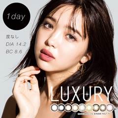 藤田ニコルイメージモデル LUXURY ラクジュアリー / カラコン 【1day/度なし/14.2mm】