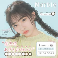 【1month/1ヶ月/度なし/14.5mm】Marble by LUXURY マーブル バイ ラクジュアリー/カラコン/1箱2枚入り
