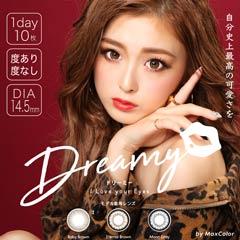 ゆうちゃみイメージモデル Dreamy 1day(ドリーミーワンデー)【1day/度あり・度なし/14.5mm】【メール便対応送料無料】