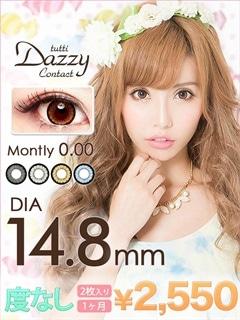 tuttiDazzyContact14.8mm度なし/ツッティデイジーコンタクト/カラコン